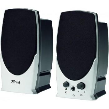 Trust 2.0 Speaker Set (SP-2200)